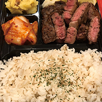 Prime beef loin set meal